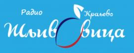 Radio Sljivovica Kraljevo || Telefon: 065 65 00 151 || Narodna Muzika